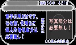 201308271645437ec.png