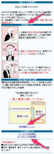 20130906234514114.png