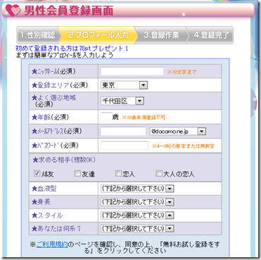 2013090900013574c.png