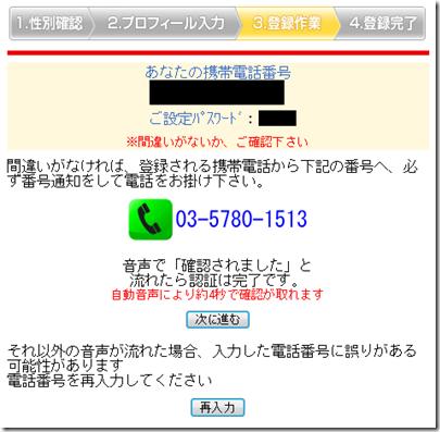 20130909000339b5f.png