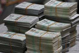 【競馬】 会社の同僚が、神戸新聞杯でコントレイル複勝200万買うと言ってる