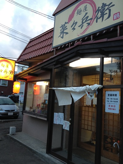 nanabei03.jpg