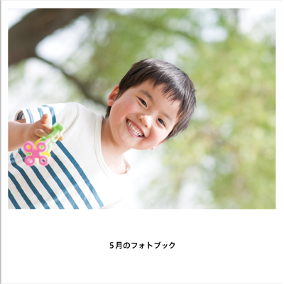 photobook001.png