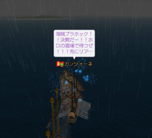 201307101735497ff.jpg