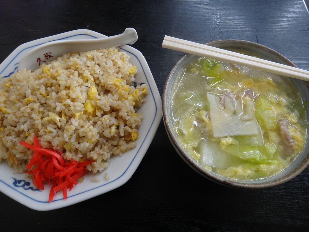 中華久松(ひさまつ)3