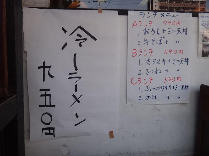 駒形石ヶ谷2-2