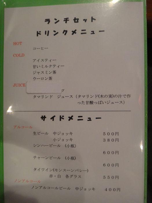 アローイ・アロイ4-2