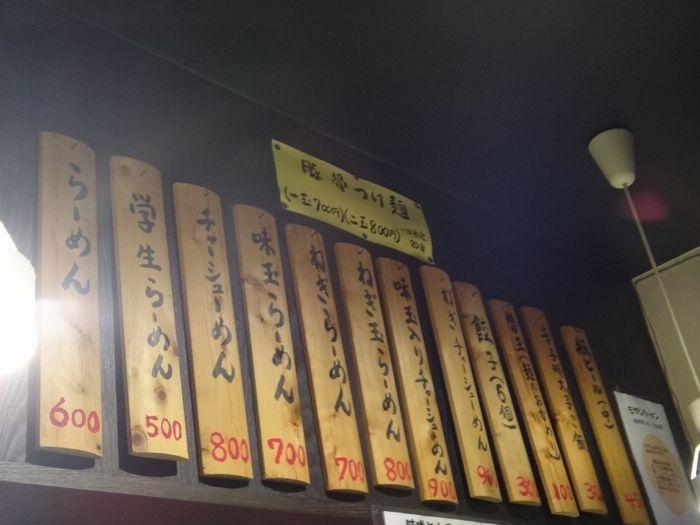 博多らーめん替玉屋2