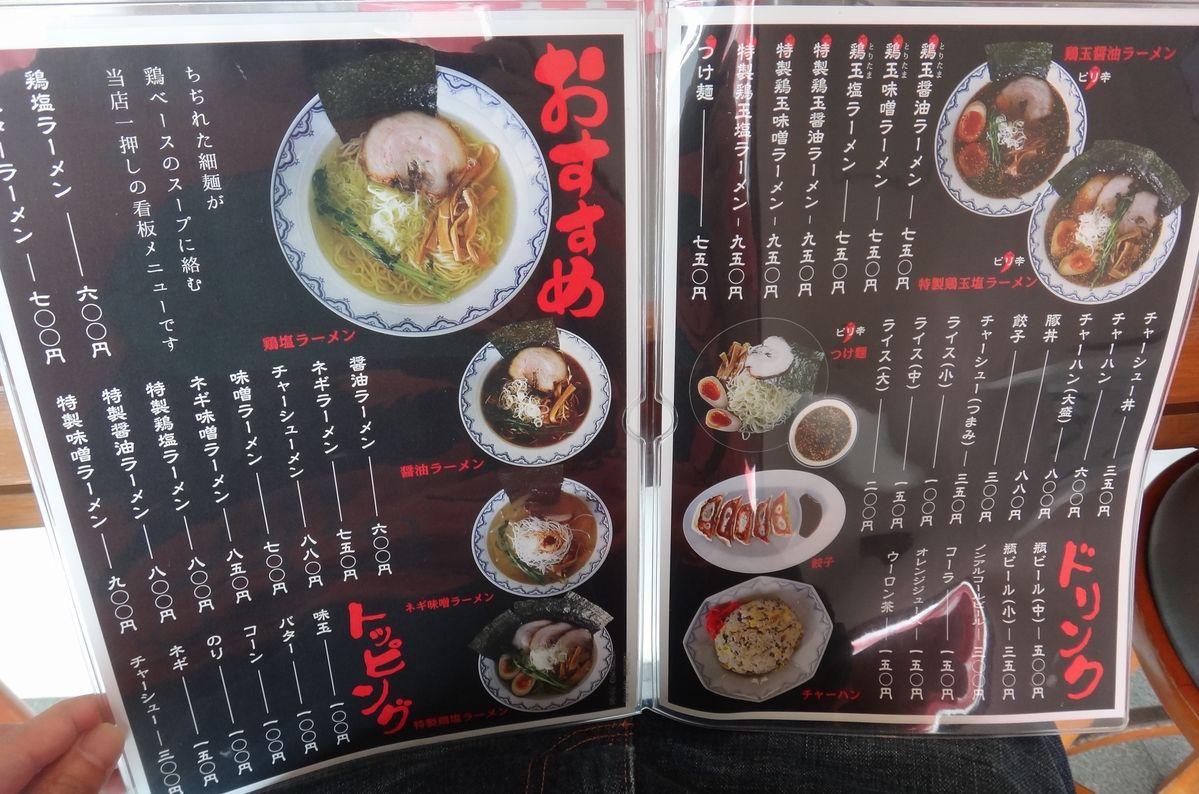 海鮮 丼 佐助