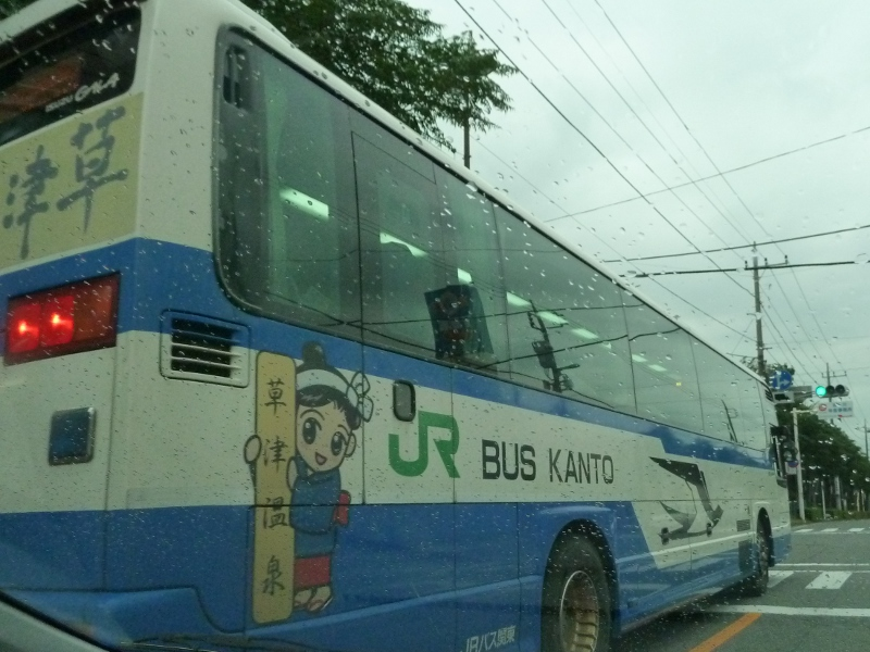 路上で「ゆもみちゃん」に遭遇-J...