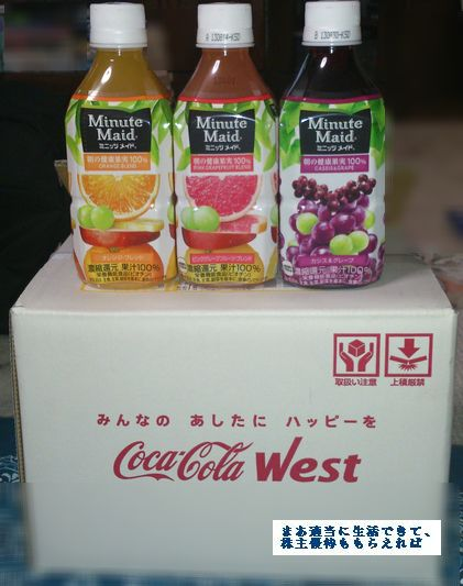 cocacolawest_201212.jpg