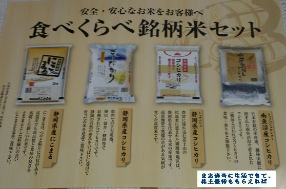 mv-tokai_02_201302.jpg