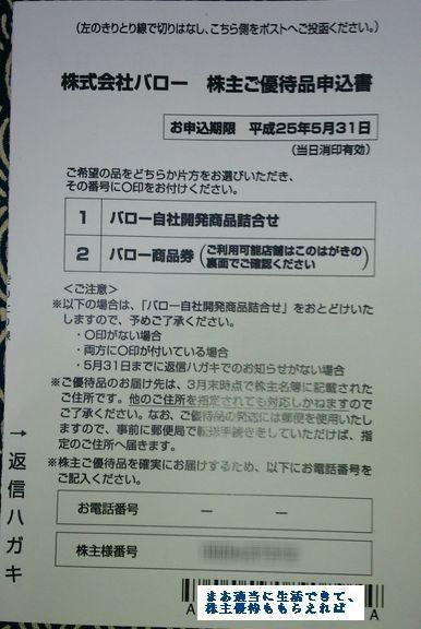 valor_annai_2013.jpg