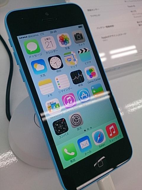 20130921iPhone5cblue.jpg