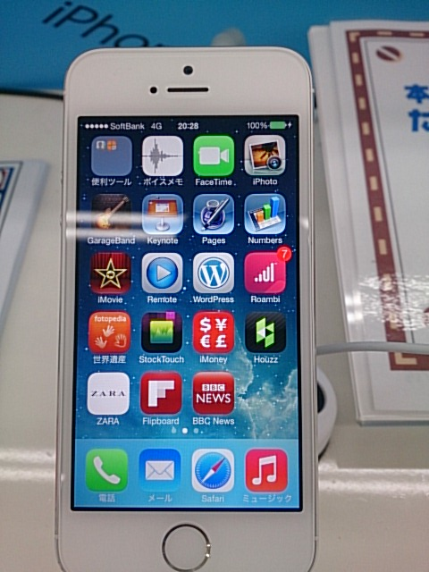 20130921iPhone5s.jpg