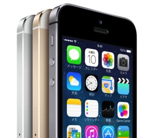 iphone5s_11-thumbnail2.png