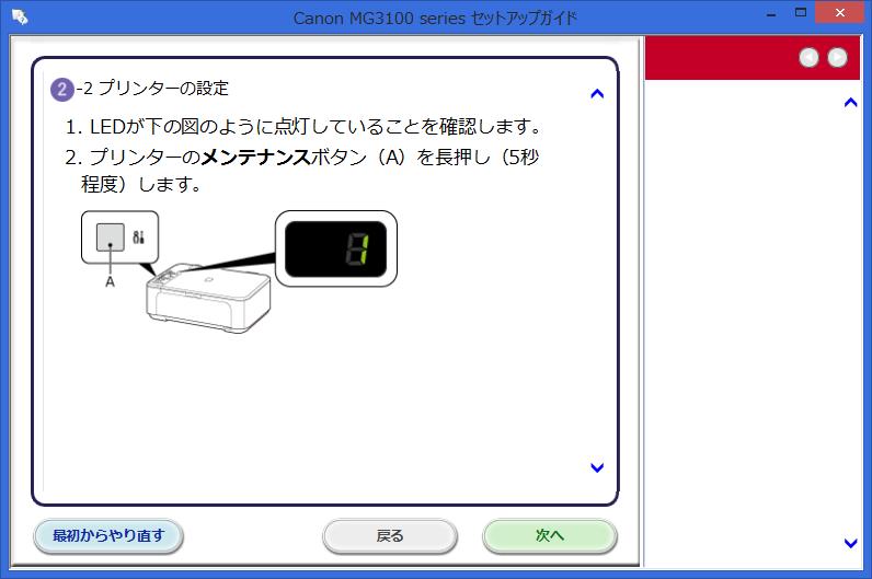 printer-4.png