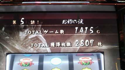 100403c