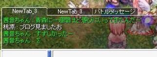 2013082002335897a.jpg