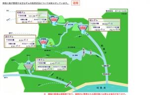 ダム放流情報2013/10/29