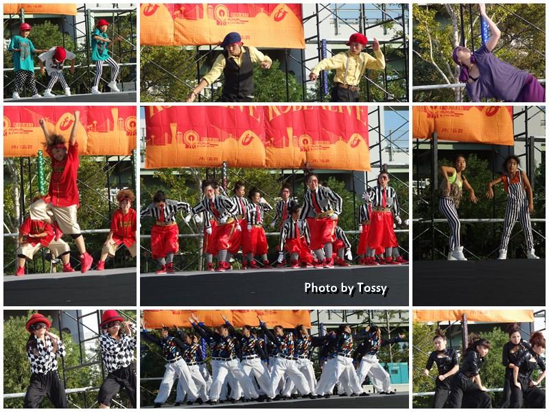 collage_dance.jpg