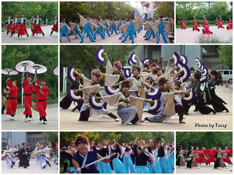 collage_parade.jpg