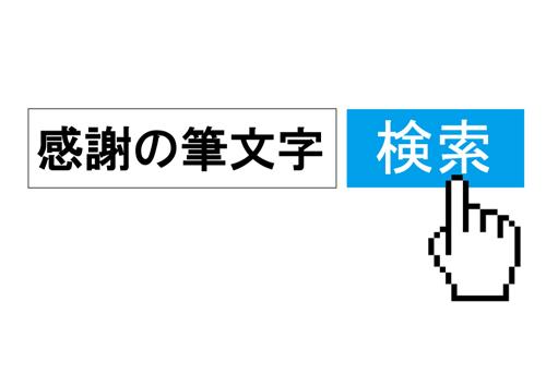 20131119172142e7b.jpg