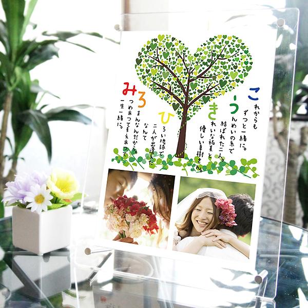 2_akuriru_marumoji_tree2.jpg