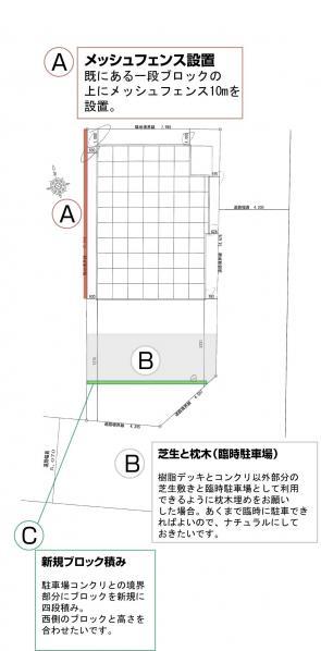 構想図_追加_20120611-2