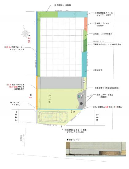 まっしん外構計画_20120704-3