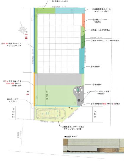 外構計画_20120704-7