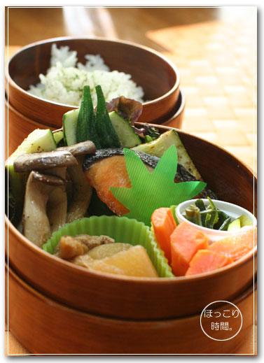 焼き鮭と焼き野菜の弁当