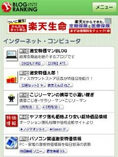 fc2_2013-09-30_02-14-13-153.jpg