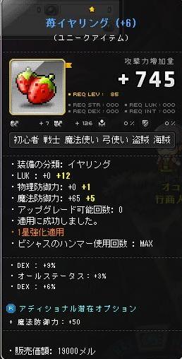 Maple130917_225934.jpg