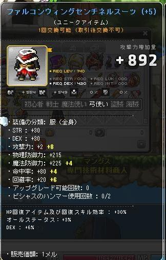Maple131001_163404.jpg