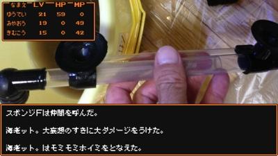 fc2blog_20130902213645f08.jpg