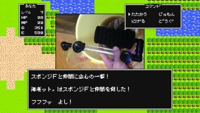 fc2blog_20130902213938c4e.jpg