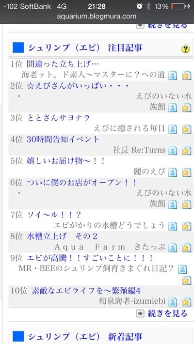 fc2blog_20131022224638e54.jpg