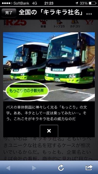 fc2blog_20131022235021e11.jpg