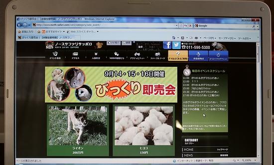 PC画面_1