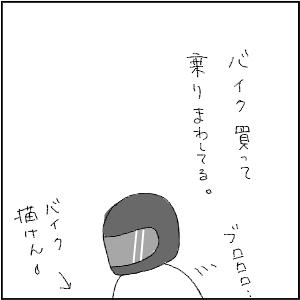 20130704-5.jpg