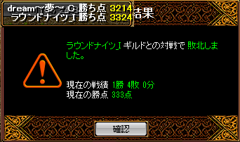 2013050200180511c.png