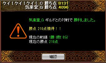 20130527002154e4e.png