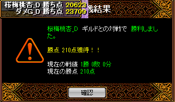 20130810003917365.png