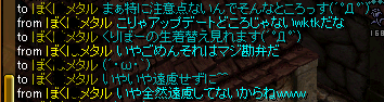 20130820001354189.png