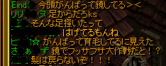 2013082201464981b.png