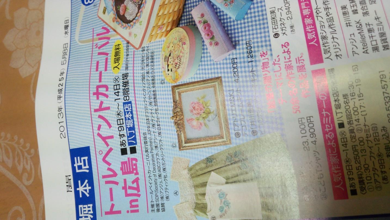 moblog_44ea8468.jpg