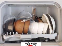 食洗機の置き場所