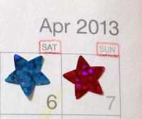 子供のカレンダー