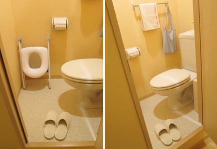 トイレトレーナーの置き場所